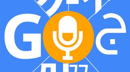 إصدار جديد لأفضل برنامج للترجمة بدقة مع دعم أكثر 60 لغة عالمية باحترافية