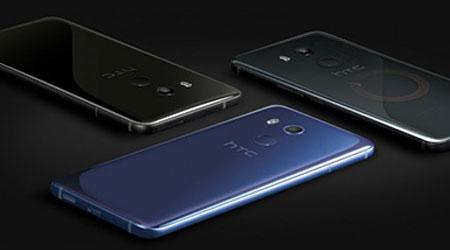 Photo of رسمياً – هاتف HTC U11 Plus : أقوي هواتف HTC لعام 2017 !