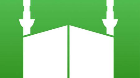 تحديث جديد لتطبيق مؤذن السعودية الرائع لمعرفة أوقات الصلاة وأقرب المساجد في السعودية !