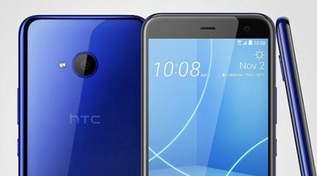 Photo of الإعلان رسمياً عن هاتف HTC U11 Life – المواصفات و السعر !