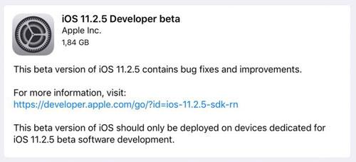 أبل تقوم بإطلاق الإصدار التجريبي iOS 11.2.5 للأيفون والأيباد - ما الجديد ؟