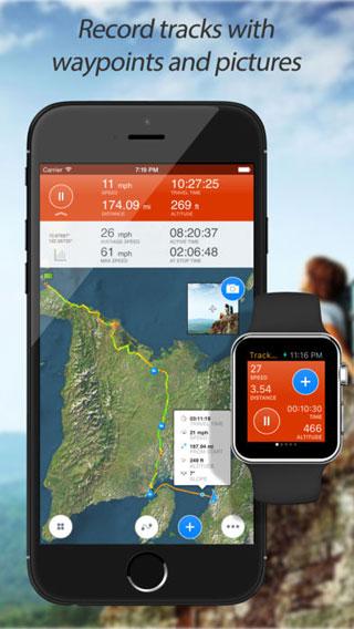 تطبيق Track Kit للحصول على خرائط دون اتصال