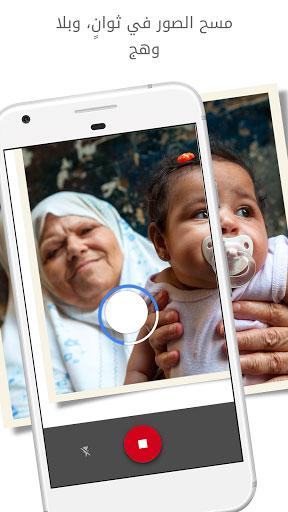 تطبيق ماسح الصور من جوجل بمزايا جديدة