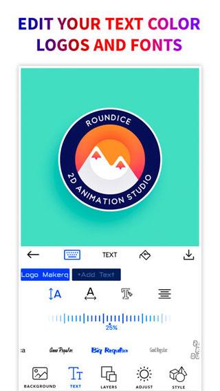 تطبيق Logo Maker لإنشاء وتصميم شعاراتك المميزة