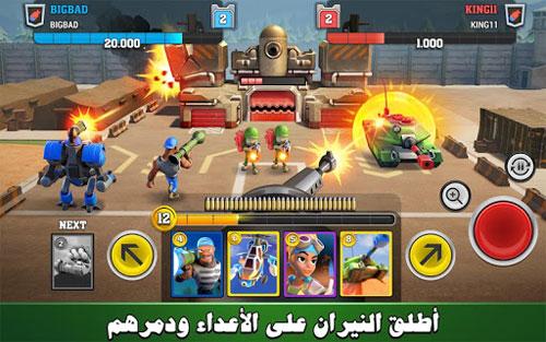 لعبة Mighty Battles - المعارك العظيمة في انتظارك