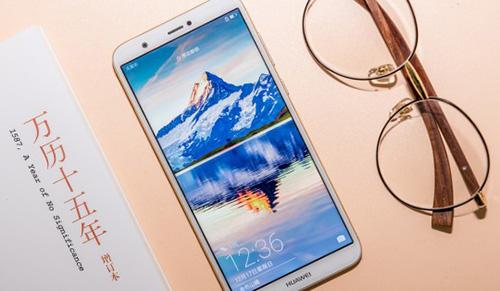 الإعلان رسمياً عن هاتف Huawei Enjoy 7S - المواصفات و السعر!