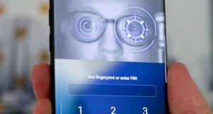 سامسونج تعمل على تطوير ميزة Iris للتعرف على بصمة العين