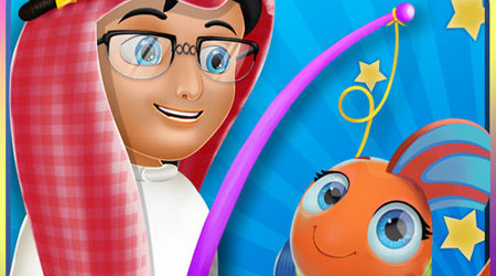 لعبة يوميات بلال - العاب طبخ مغامرات مسلية وممتعة