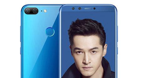 صورة هواوي تكشف رسمياً عن هاتف Honor 9 Lite – المواصفات و السعر!