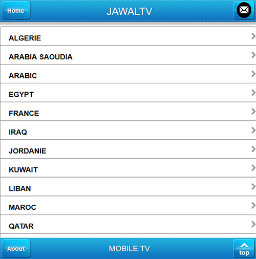 موقع جوال TV - لمشاهدة القنوات التلفزيونية مباشرة على هاتفك دون تطبيقات !