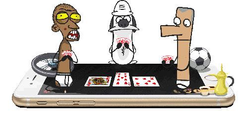 لعبة بلوت مسامير