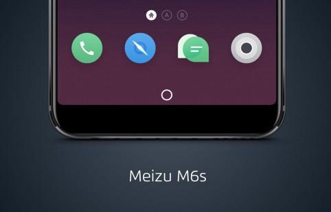 الإعلان رسمياً عن هاتف Meizu M6s - المواصفات الكاملة ، و السعر!