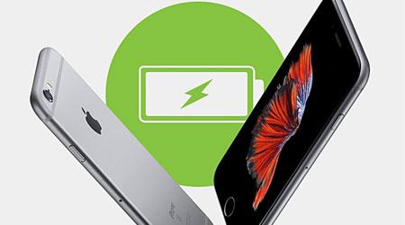 Photo of هكذا قد تكون ميزة التحكم في بطارية الأيفون في تحديث iOS 11.3 القادم قريبا !
