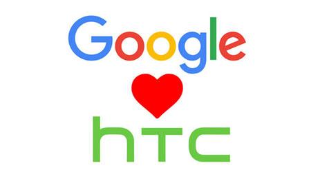 رسمياً - جوجل تتم صفقة الاستحواذ على HTC !