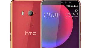 الإعلان رسميا عن هاتف HTC U11 Eyes - السعر والمواصفات الكاملة !