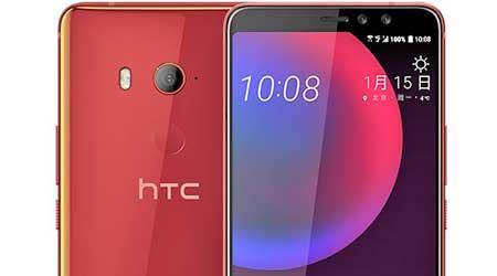 Photo of الإعلان رسميا عن هاتف HTC U11 Eyes – السعر والمواصفات الكاملة !