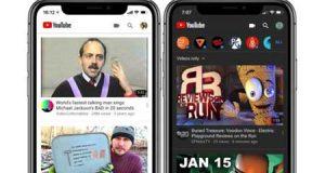 تلميحة - كيفية تفعيل الوضع الليلي في تطبيق يوتوب على الأيفون والآيباد!