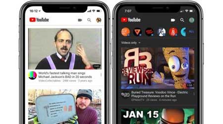 Photo of تلميحة – كيفية تفعيل الوضع الليلي في تطبيق يوتوب على الأيفون X