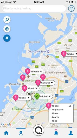 تطبيق Qurb - شبكة اجتماعية تساعدك لمعرفة ما يحصل حولك !