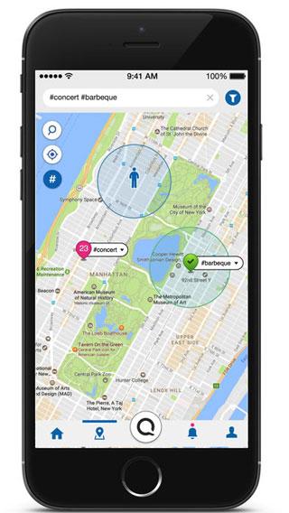 تطبيق Qurb لمعرفة ماذا يحصلك في الأماكن القريبة منك