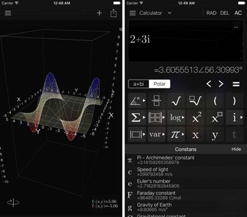تطبيق Visual MATH 4D لطلاب الرياضيات