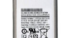 كم ستكون سعة بطارية جالاكسي S9 ؟ هنا الجواب !