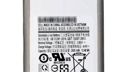 Photo of كم ستكون سعة بطارية جالاكسي S9 ؟ هنا الجواب !