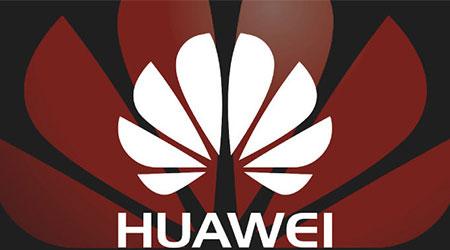 صورة الإعلان عن هواتف Huawei P11 يوم 27 مارس المقبل