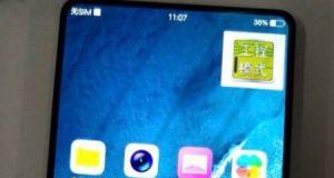 رصد هاتف من شركة vivo مع حواف شبه منعدمة !