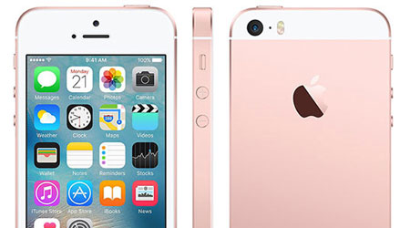 Photo of هل نرى الجيل الثاني من هاتف iPhone SE هذا العام ؟!
