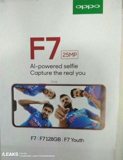 هذه هي تفاصيل هاتف Oppo F7 وF7 Youth الكاملة
