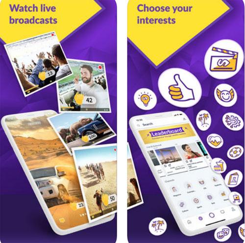 تطبيق Swoo لبث الفيديو المباشر مع التواصل والدردشة - مزايا رائعة