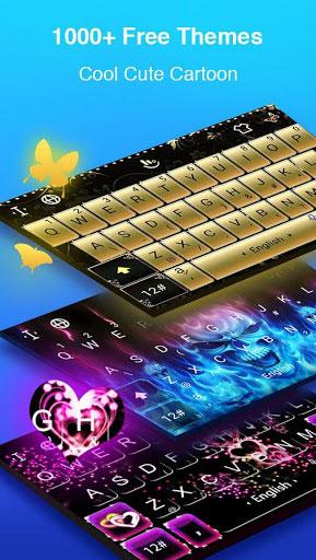 تطبيق TouchPal Keyboard لوحة مفاتيح ذكية بمزايا رائعة