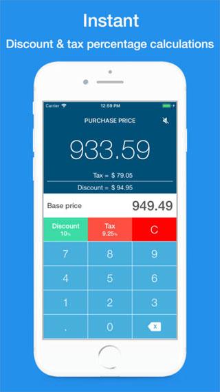 تطبيق DiscountApp لحساب تخفيضات العروض