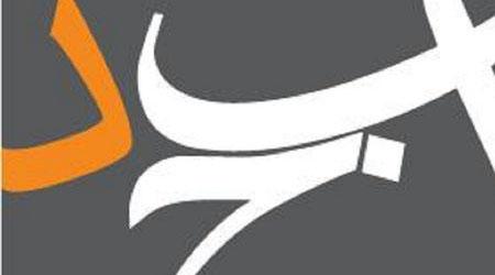 تطبيق أبجد - اشتراك أبجد بلا حدود الأوّل من نوعه للكتب والروايات العربيّة!