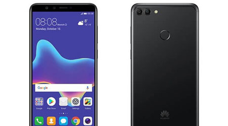 الإعلان رسميا عن هاتف Huawei Y9 نسخة 2018 مع 4 كاميرات !