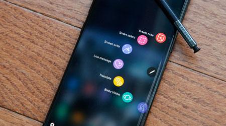 هاتف جالكسي نوت 8 يحصل على تحديث اندرويد 8 Oreo، هل وصلكم ؟