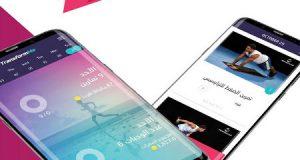 تطبيق TransformMe الاحترافي - دليلك لنظام غذائي صحي ورياضي من هاتفك الذكي