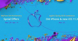 احصل على نسختك المجامية من برنامج تنظيف الأيفون قبل التحديث إلى iOS 11.3 !