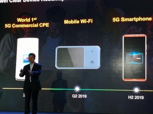 هواوي تستعد لإطلاق هاتف 5G