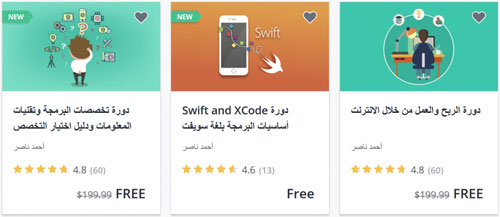 تعلم البرمجة - دورات مجانية للبرمجة وتطوير المواقع مع الخطة الشاملة بأفضل العروض