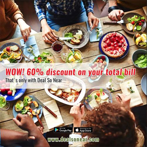 تطبيق Deal So Near للحصول على أفضل عروض المطاعم بأفضل المزايا