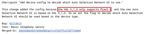 صورة من مجتمع AOSP تؤكد اسم Google Pixel 3