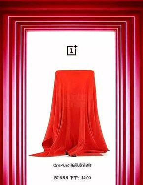 ون بلس سوف تكشف رسمياً عن هاتف OnePlus 6 يوم 5 مايو المقبل!