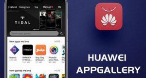 هواواي تطلق متجر التطبيقات الخاص بها AppGallery عالمياً