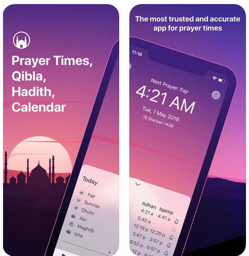 تطبيق آذان برو - تطبيق إسلامي متكامل!