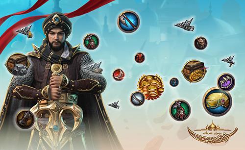 """تحديث لعبة """"الفاتحون"""" : العديد من المزايا الرائعة بانتظارك في أفضل لعبة استراتيجية عربية!"""