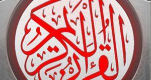 باقة شاملة من التطبيقات الإسلامية المميزة بمناسبة شهر رمضان المبارك!