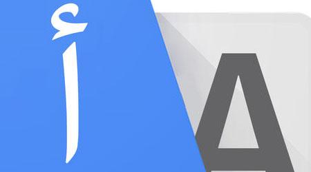 تطبيقات رمضان لليوم العاشر (10) - باقة من التطبيقات المميزة للترجمة و القراءة و إدارة الملفات!