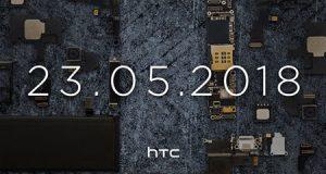 الإعلان رسمياً عن هاتف HTC U12 Plus يوم 23 مايو المقبل!
